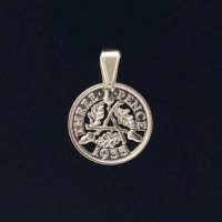 Silver Acorn Threepence available from 1930 to 1936